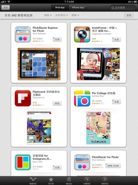 app store 里的卡片式设计